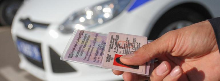 Узнаем, за что лишают водительских прав