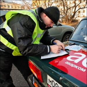 Процесс оформления ДТП аварийным комиссаром без ГИБДД