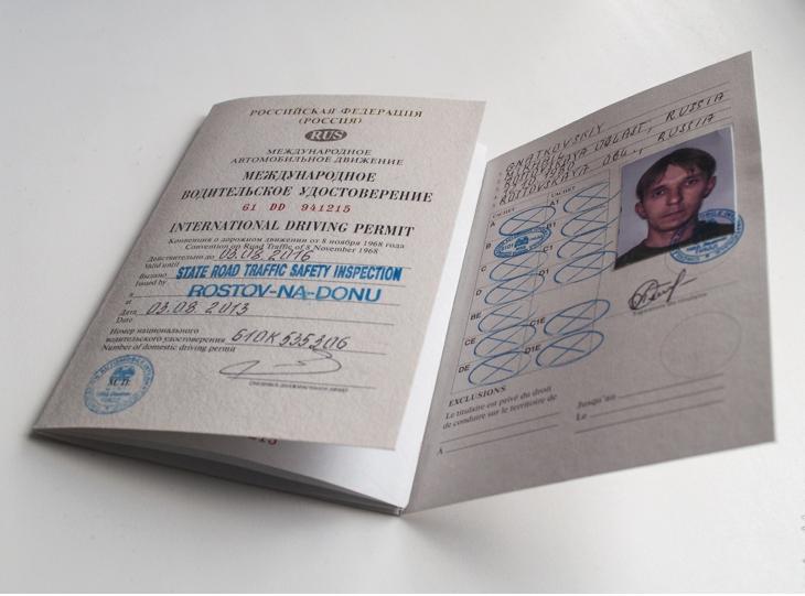 Все про международное водительское удостоверение нового образца