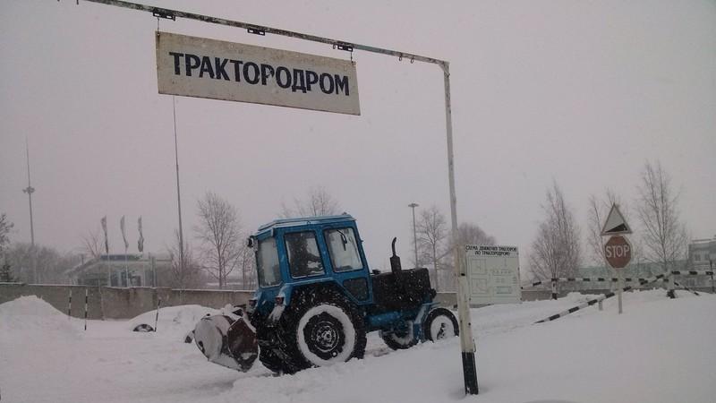 Все про водительское удостоверение тракториста-машиниста