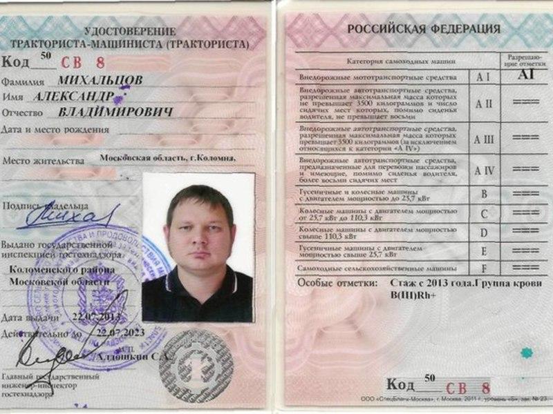 Нужно ли делать регистрацию гражданину украины в подмосковье