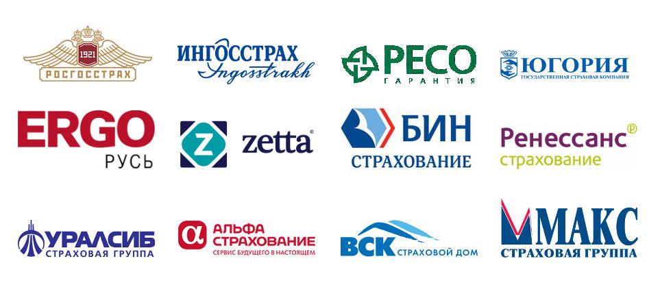 банкротство страховых компаний цены в москве