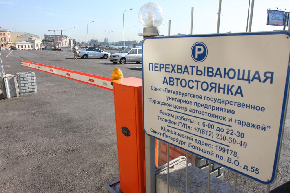 Узнаем, как правильно пользоваться перехватывающей парковкой