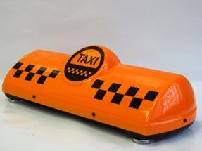 Как оформить лицензию на такси?