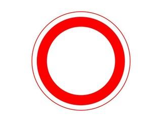 Подробно про знак Въезд Запрещен