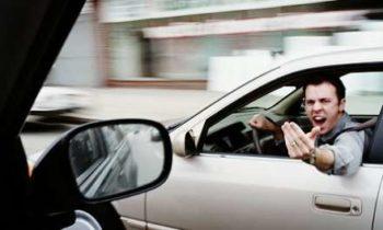Узнаем, какой штраф за опасное вождение