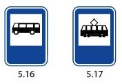 Все про остановку маршрутных транспортных средств