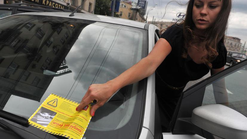 Какой штраф можно получить за неправильную парковку?