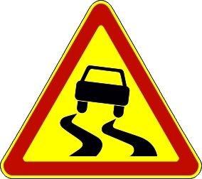 Важное про знак скользкая дорога