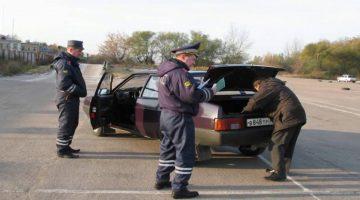 Как происходит осмотр авто сотрудниками ДПС?
