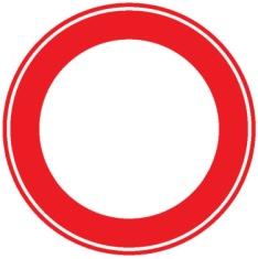 Разберемся, кому можно ехать под знак движение запрещено