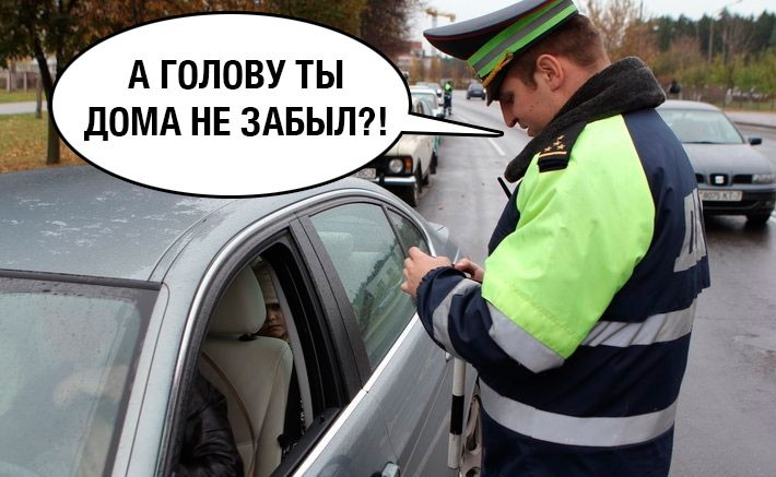Все про штраф за вождение без прав