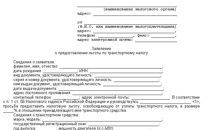 Новые тарифы на электроэнергию в москве