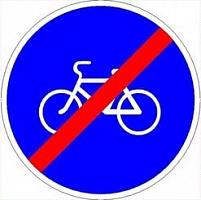 Обзор знака велосипедная дорожка