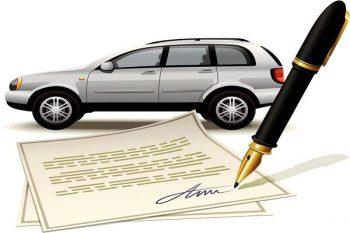 Необходимые документы для автокредита