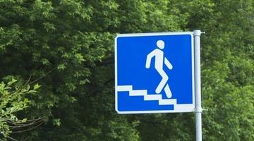 """Обзор знака """"пешеходная дорожка"""""""