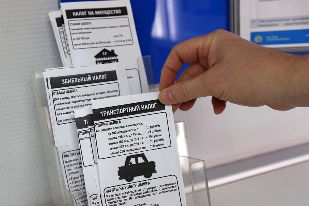 Кто может получить освобождение от транспортного налога?