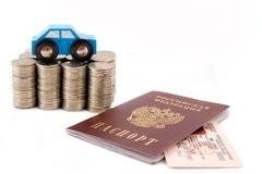 Где дают автокредиты по двум документам?