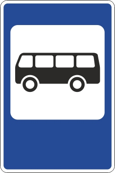 "Все про знак ""Место остановки автобуса"""