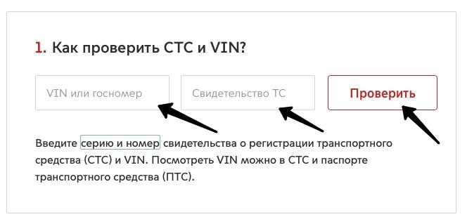 Проверка на сайте мэра Москвы