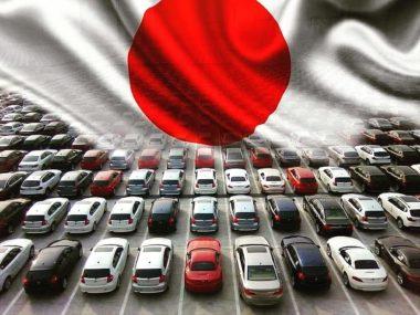Японские аукционы по продаже авто
