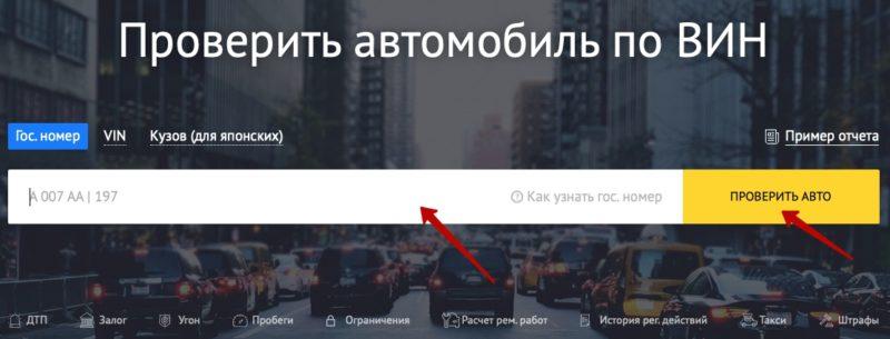 avtocod.ru