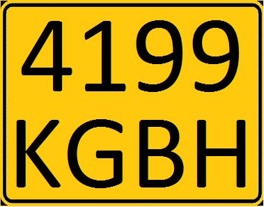 Киргизские номера