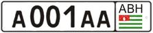 Номер из Абхазии