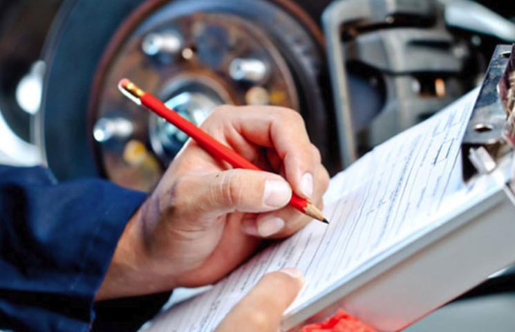 Заполнение данных об автомобиле