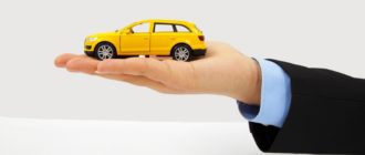 Страховка для такси ОСАГО