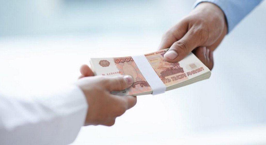 Кто может получить деньги