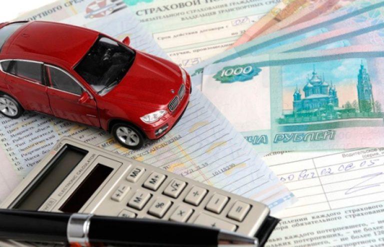 Стоимость страховки в Ресо
