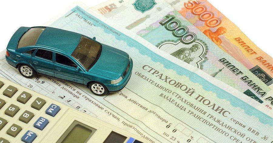 Стоимость страховки на новый автомобиль