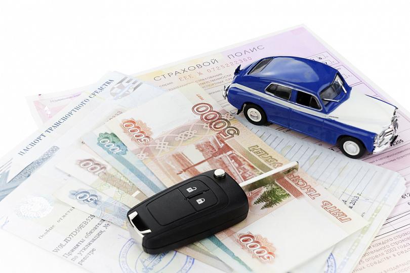 Стоимость онлайн страховки