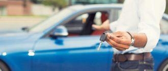 Можно ли поставить на учет машину без страховки