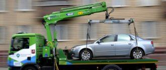 Как забрать авто со штрафстоянки без страховки